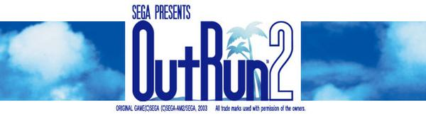 Out Run 2 - linked